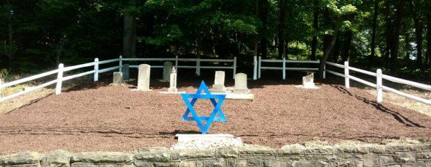 Achavas Achim Cemetery in White Oak Photo provided by Mark Pudlowski